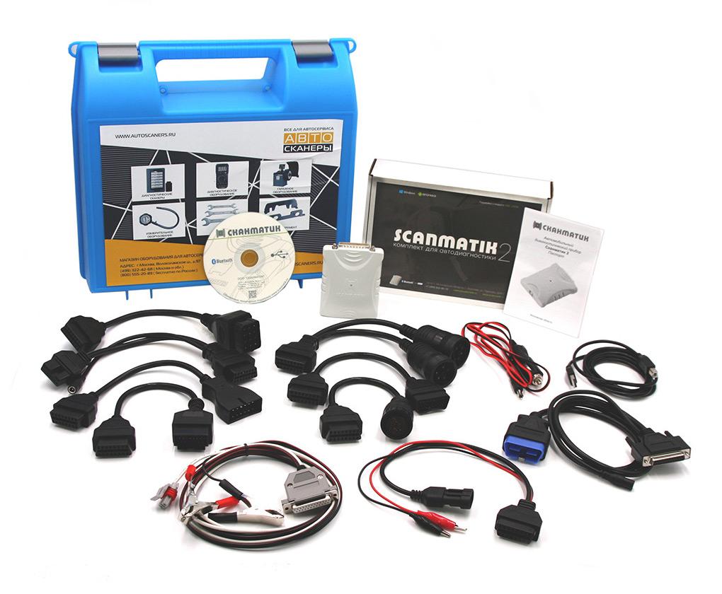 Сканматик 2 USB + BlueTooth диагностирует работу электронных систем и блоков управления. Используется мастерами автосервиса, специалистами техобслуживания, в том числе самими автолюбителями (если под рукой имеется компьютера или КПК) При покупке помимо базового комплекта можно отдельно приобрести дополнительные кабели.